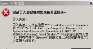 Microsoft Dynamics AX 2012 R2 下载资源收集