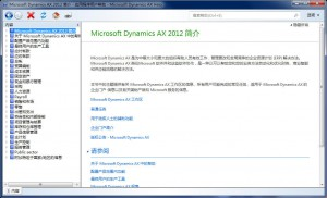 How to install Microsoft dynamics ax 2012 translated content to the Help server