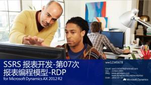 [视频]Microsoft Dynamics AX 2012 SSRS 报表开发-07